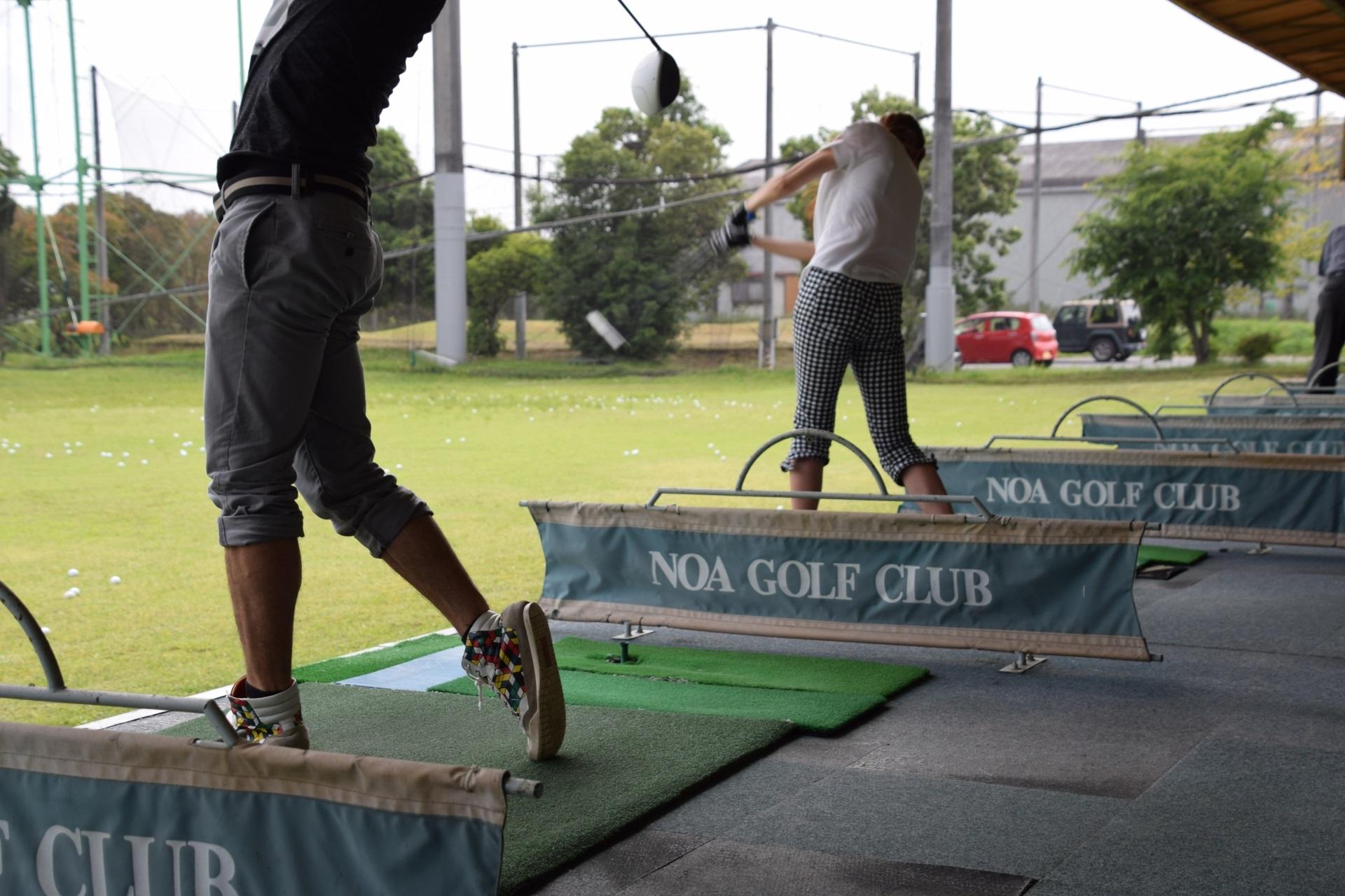 ゴルフ打ちっぱなし