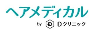 Dクリニックロゴ