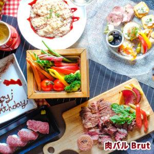肉バル Brut