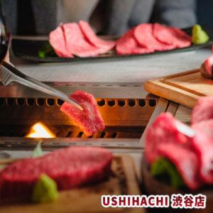 USHIHACHI 渋谷店