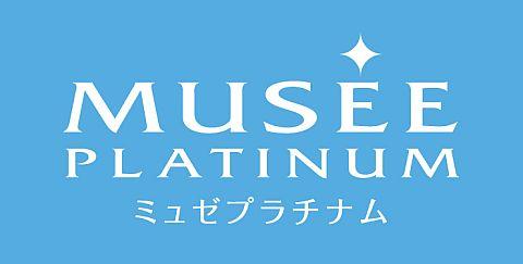 MUSSE PLATINUM