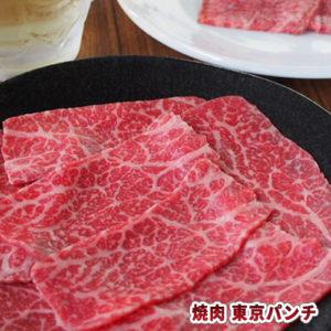 焼肉 東京パンチ
