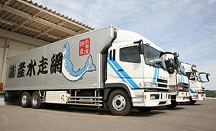 網走水産トラック