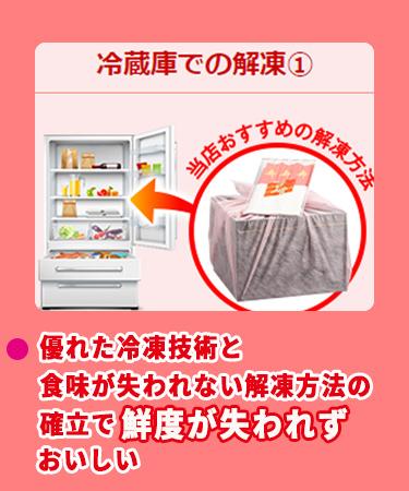冷凍おせち