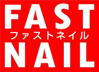 FAST NAIL