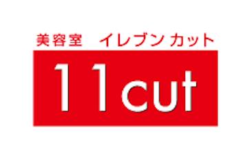11cut