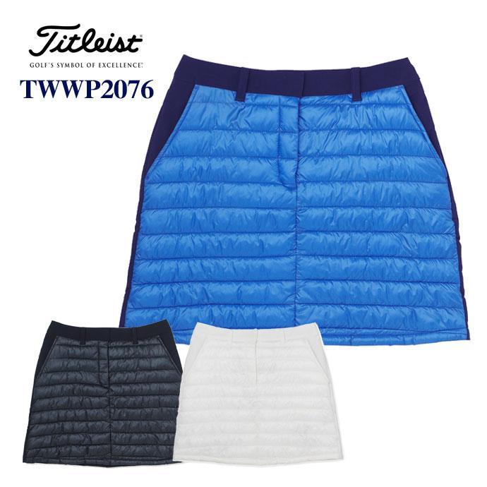 ハイブリッド中綿スカート TWWP2076