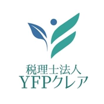 税理士法人YFPクレア