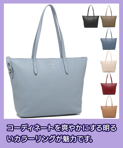 FURLA(フルラ)のバッグ