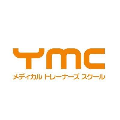 YMCメディカル トレーナーズスクール