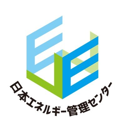 日本エネルギー 管理センター