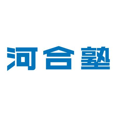 河合塾COSMO