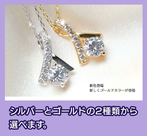 Clementia(クレメンティア)のネックレス