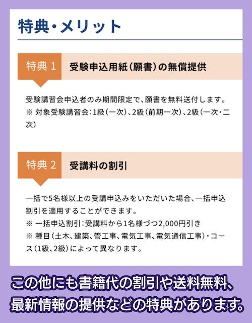 地域開発研究所のちいき倶楽部