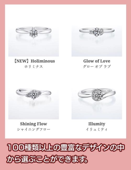 銀座ダイヤモンドシライシの指輪の平均価格