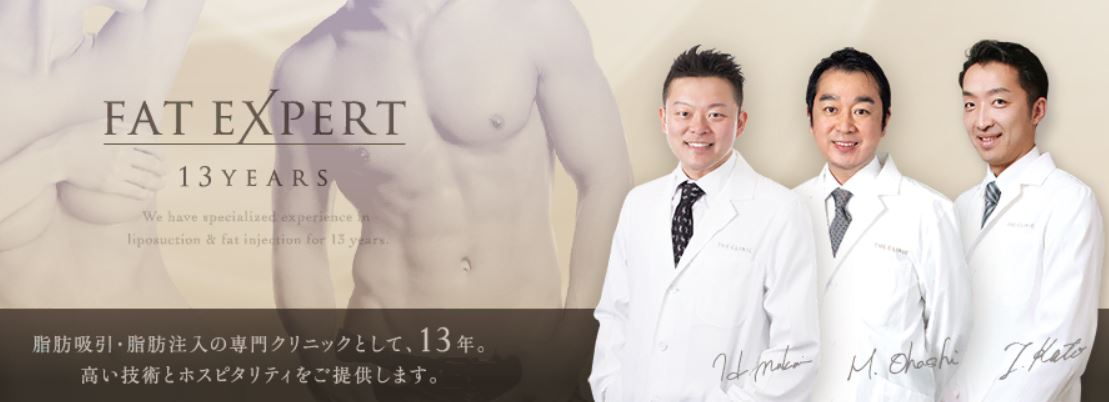 THECLINIC