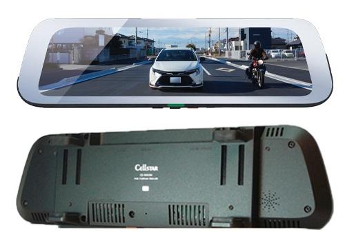 CS-1000SM