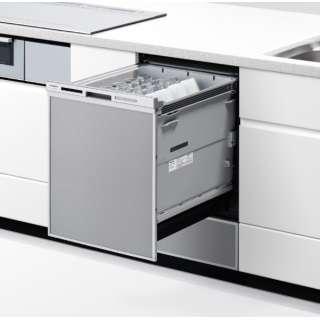 ビルトイン食器洗い乾燥機 EW-45R2S