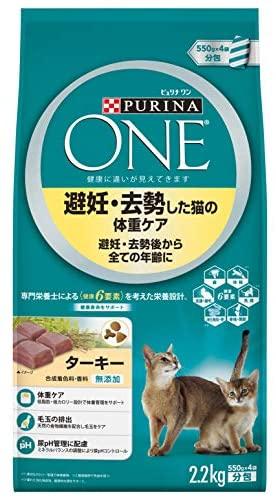 避妊・去勢した猫の体重ケア