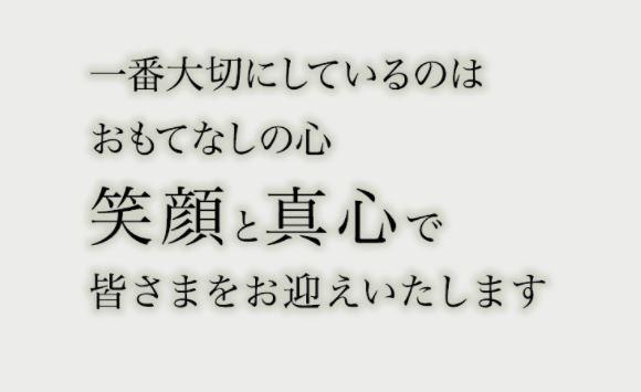 メディア―ジュクリニック大阪梅田院