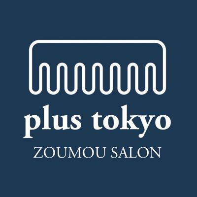 プラス東京