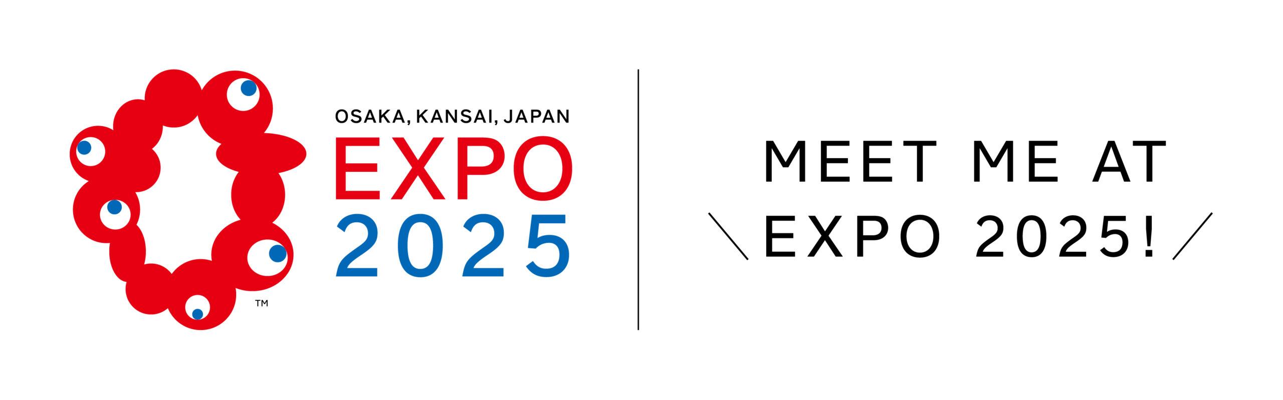 大阪万博2025年ロゴ